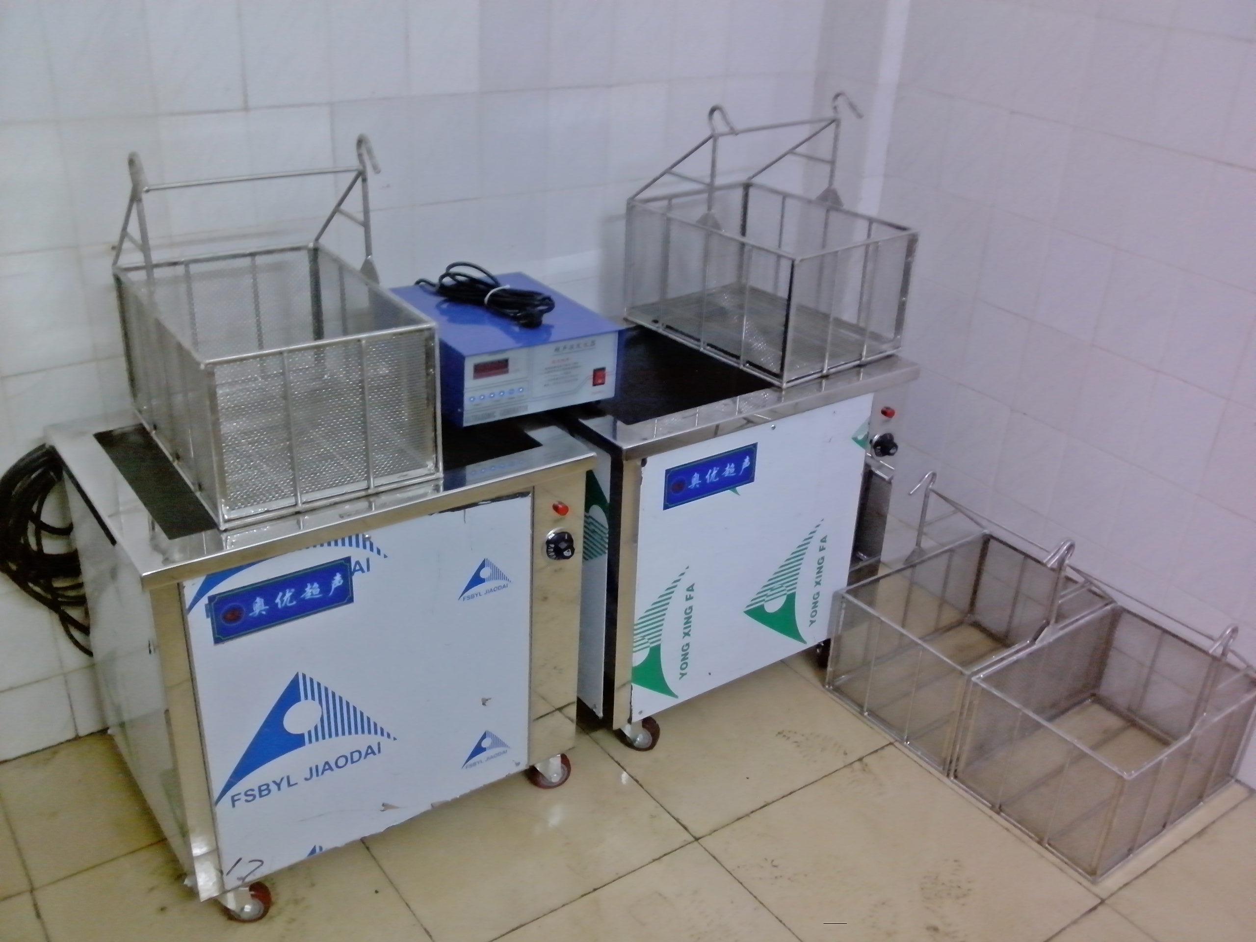 标准超声波清洗机
