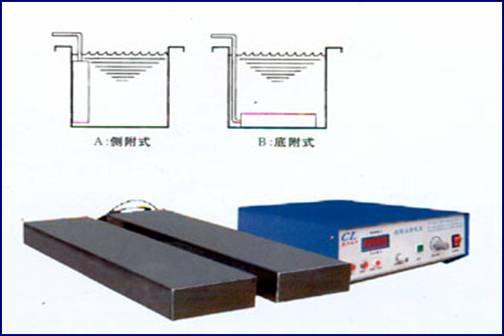 68KHZ超声波震板