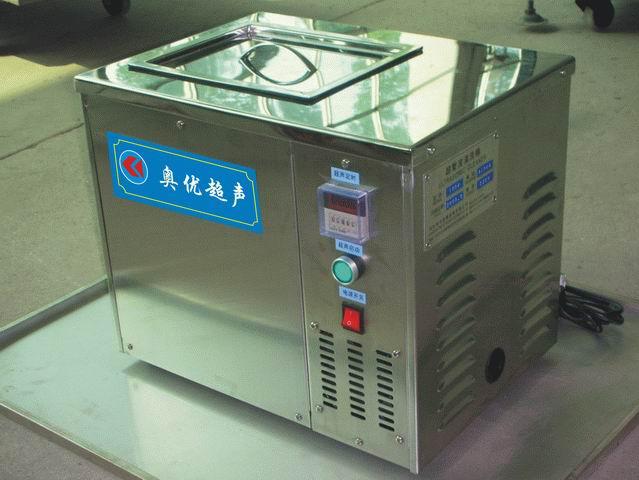 染料试管试杯超声波清洗机